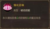 技能特色324.png