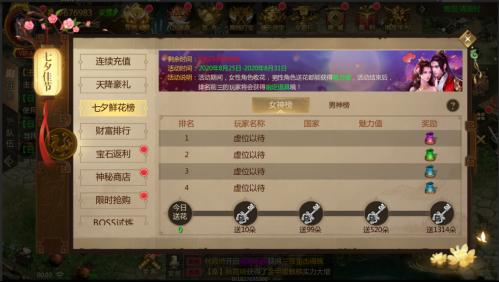 七夕活动-线上最新231.png