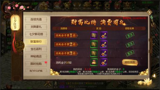 七夕活动-线上最新331.png