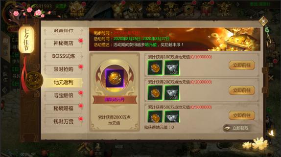 七夕活动-线上最新560.png