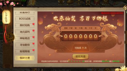 七夕活动-线上最新850.png