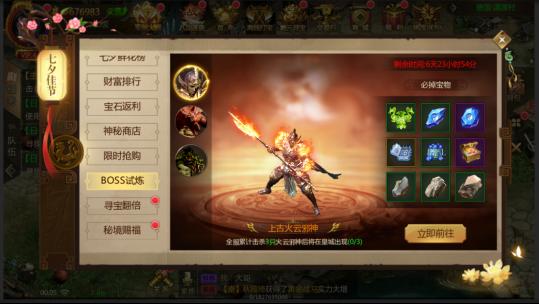 七夕活动-线上最新1085.png